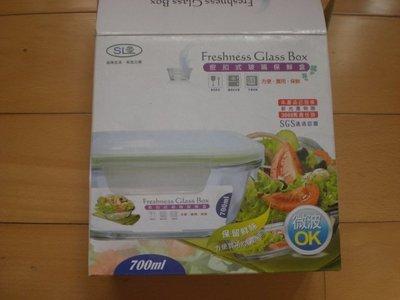 105年股東會紀念品 ~ Freshness Glass Box 密扣式玻璃保鮮盒700ml (方) 微波OK 無贈品字