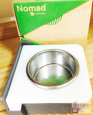 【豐原哈比店面經營】Nomad 行動義式咖啡機 專屬咖啡抽屜+濾杯(含TCV)