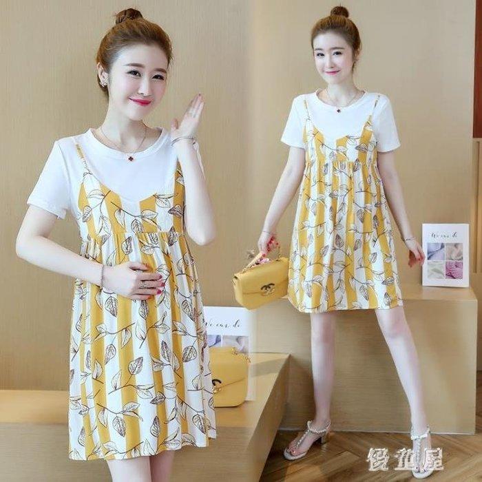 孕婦夏裝中大尺碼新款時尚款假兩件式孕婦裙子夏季雪紡拼接孕婦洋裝 QG5261