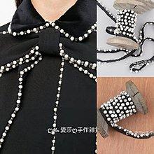 『ღIAsa 愛莎ღ手作雜貨』(50cm)織帶單邊釘珠花邊珍珠鑲鑽DIY服裝婚紗家居布藝手工蕾絲邊