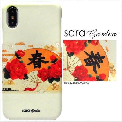 客製化 手機殼 iPhone X 8 7 6 Plus 5 5S SE 保護殼 金箔紅花碎花 G867
