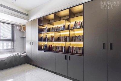 【歐雅系統家具】美觀又實用 超舒適窗邊臥榻 書櫃 書房 轉向櫃