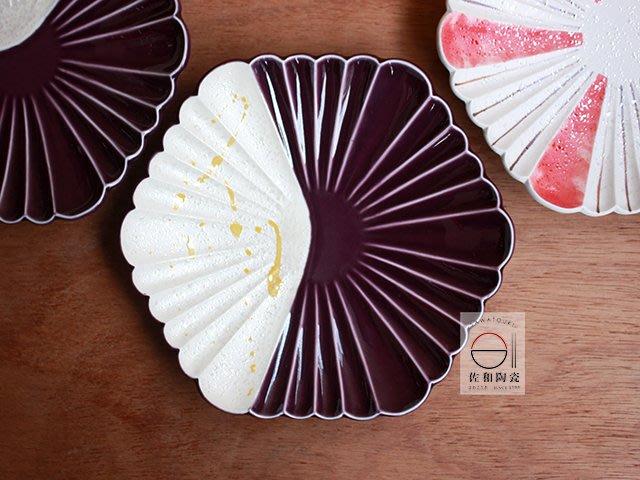 +佐和陶瓷餐具批發+【XL07059-5 紫玉菊形6吋皿-日本製】日本製 造型皿 菊型盤 刺身 日式料理 前菜 特色和食