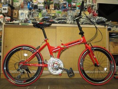 【愛爾蘭自行車】愛爾蘭 IRLAND GINORI 20吋 451輪組 24速 折疊車 摺疊車 贈品車 冠鑫自行車 高雄