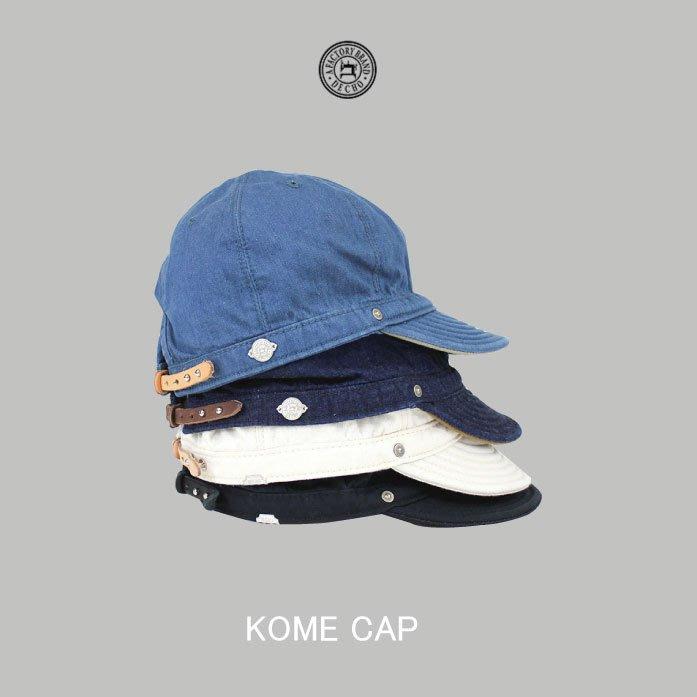 WaShiDa【d-01】DECHO日本品牌 日本製KOME CAP 短帽簷 扁帽 可調 - 預訂