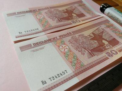 銘馨易拍重生網 107M42 早期2000年 外國 銀行  星星、城堡 50鈔票 保存如圖 趣味連號(二張ㄧ標)  讓藏