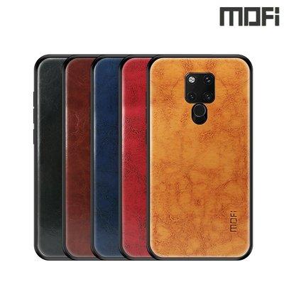 華為HUAWEI Mate 20 X MOFI 品系列 保護殼 手機後背硬殼Case Shell 2205A