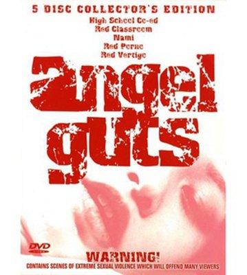 【藍光電影】天使心腸之名美 1979 修復版 Angel Guts:Nami 日A區 127-094