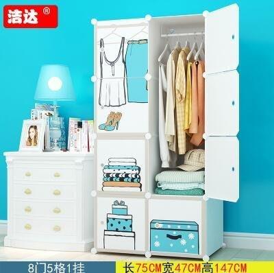 『格倫雅』卡通簡易衣櫃樹脂兒童寶寶收納櫃塑膠組裝成人折疊儲物櫃布藝衣櫥(其它款式請聯繫客服)^19503