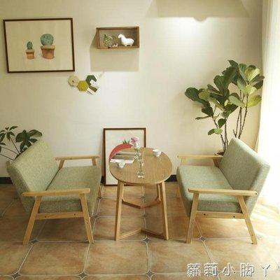 甜品奶茶店咖啡廳桌椅辦公室洽談布卡座雙人沙發茶幾組合ins