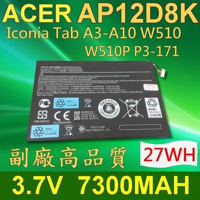 ACER 宏碁 AP12D8K 日系電芯 電池 Lconia Tab A3-A10 W510 W510P P3-171 台中市