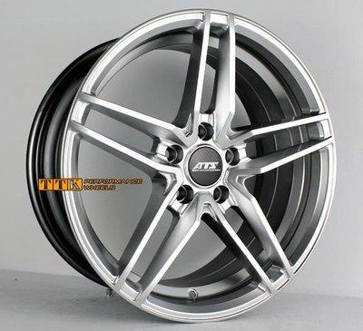 【員林 小茵 輪胎 舘】ATS Twinlight 五爪鏤空 鋁圈樣式17吋 7.5J 全車系 適用 高亮銀