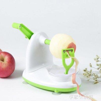 切蘋果神器水果刀套裝工具多功能家用分割全套削去核器分萍果切片