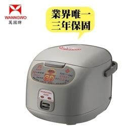 【EASY館】~出價就賣~  FS-1800S 10人黑金剛電子鍋 ~三年保固~ 新北市