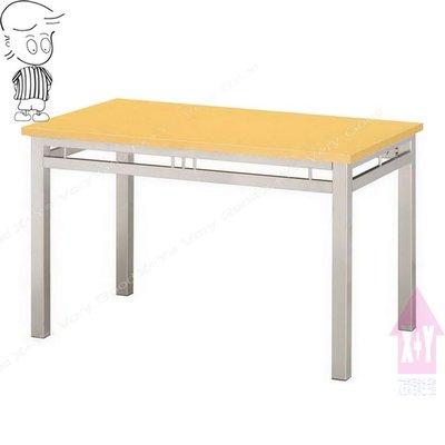 【X+Y】艾克斯居家生活館     餐桌椅系列-艾成 4*2.5尺餐桌(602烤銀腳/木心板).適合居家營業用.摩登家具