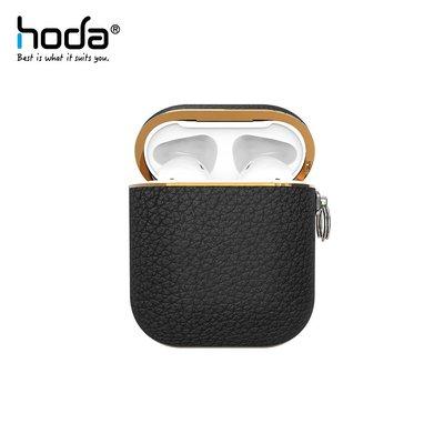 hoda Apple AirPods 1/2 真皮保護殼 匠心系列 - 炭黑 / 茶綠 / 桔紅 / 桃色