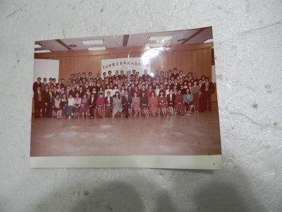 早期交通部觀光局導遊人員訓練班原版彩色照片一張長寬照片約18x13公分