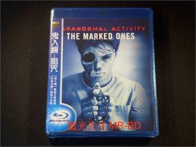 [藍光BD] - 鬼入鏡:詛咒 Paranormal Activity : The Marked Ones ( 得利公司貨 )