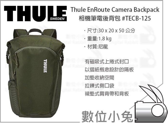 數位小兔【THULE TECB-125-軍綠 相機筆電後背包】 相機包 旅行包 後背包 腳架 可放15.6吋筆電
