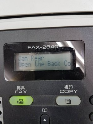 【Dr.995】brother fax-2840 JAM REAR , back cover open
