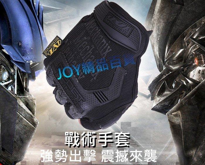 Mpoct頂級 半指技師戶外戰術手套∕單車自行車手套∕摩托車手套/加厚抗震/JOY精品百貨推薦
