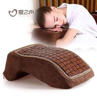 夏天竹粒記憶棉午休枕辦公室午睡枕靠墊學生趴睡枕趴趴枕頭YSY