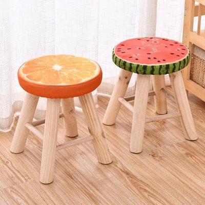 店長嚴選實木質小凳子時尚創意板凳餐廳餐館凳布藝圓矮凳家用化妝凳梳妝凳
