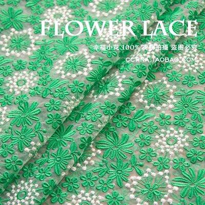 橙子的店 W8色織雪花系列立體繡花歐根紗刺繡蕾絲時尚面料 綠色/藍色