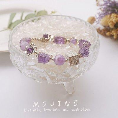 魔鏡能量水晶◎淨化加持~紫水晶原礦92...