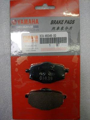 YAMAHA 山葉 原廠 風光 迅光 舊勁風光 前碟 來令片 煞車皮 3C9 另售其他規格