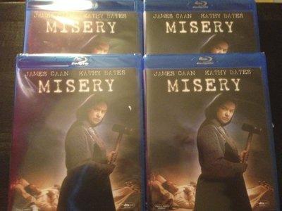 (全新未拆封)戰慄遊戲 MISERY 藍光BD(得利公司貨)限量特價