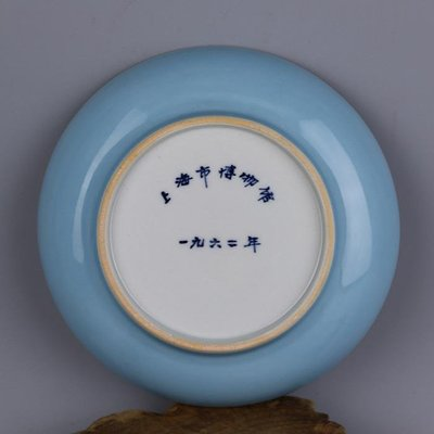 ㊣姥姥的寶藏㊣ 上海博物館落款一九六二落款天青釉小果碟子