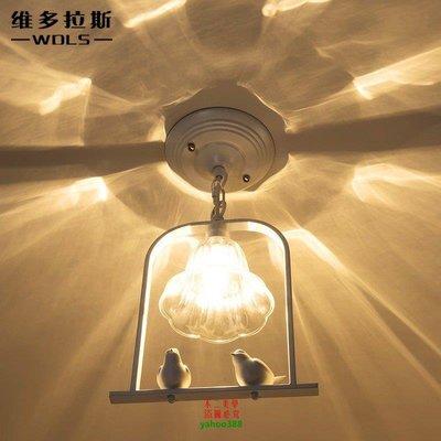 {美學}美式簡約小鳥吊燈玻璃臥室餐廳燈...