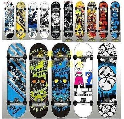 [王哥廠家直销]送包 滑板 專業CoolStep初級滑板 四輪成人兒童/雙翹刷街公路4輪 公路板生日禮物LeGou_529