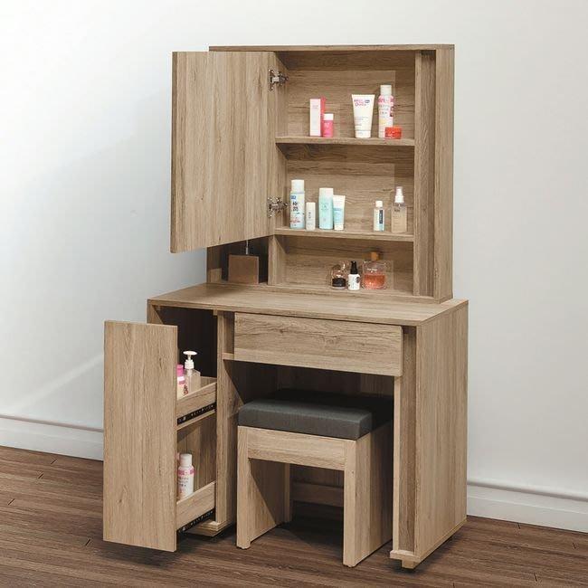 雀莉 3尺鏡台(含椅子) 😊暖暖屋傢俱傢飾😊LT