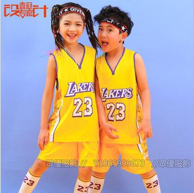 【眾優服飾】兒童籃球服套裝 新款lakes湖人城市版詹姆斯James23號男童球衣小學生幼兒園女孩男孩球服