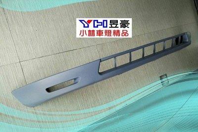 【小林車燈精品】全新 FOCUS MK2 05 06 原廠樣式 運動版前保桿下巴 前下巴 有孔 塑料 特價中