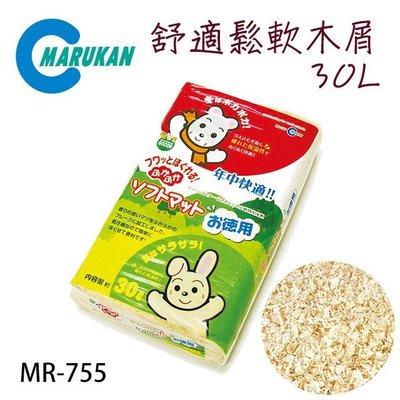 SNOW的家【訂購】日本 Marukan 天天舒適鬆軟地毯木屑 30L MR-755 (81290776