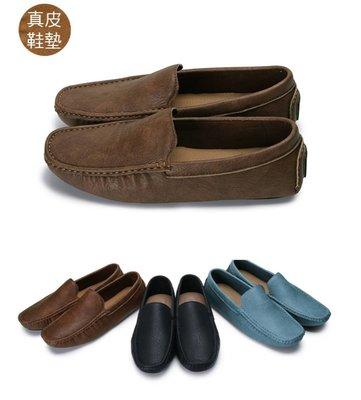 富發牌。男鞋。2DU25  金牌特務紳士豆豆鞋 紳士休閒鞋(咖/藍/黑)(26-28號) ~nanakids娜娜童櫥