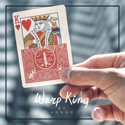 【天天魔法】【S1221】正宗原廠~蟲洞之王~~Warp King by Hondo(台灣原創作品)