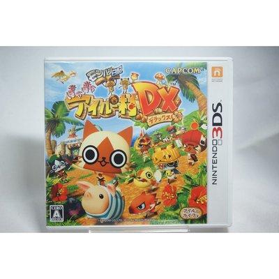 [耀西]二手 純日版 任天堂 3DS N3DS 魔物獵人日記 暖呼呼艾路村 DX 含稅附發票