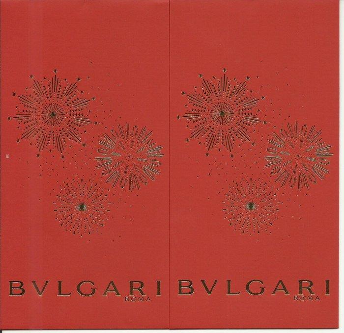 BVLGARI 紅包袋二只_全新品,樣式2