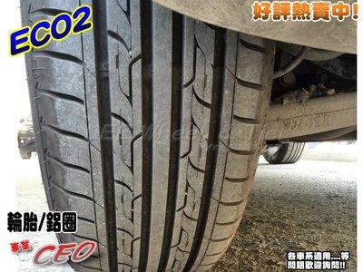 【 桃園 小李輪胎 】 南港 輪胎 NANKAN ECO2 235-50-19 全面超價 各尺寸 規格 歡迎詢價