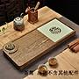 5Cgo【茗道】日式整塊雞翅木花梨木茶盤香道...