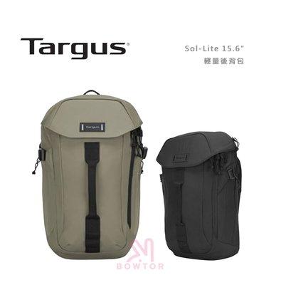 """光華商場。包你個頭【Targus】 泰格斯 15.6"""" Sol-Lite Backpack 輕量 後背包  原廠正品"""