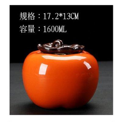 【自在坊】柿柿如意茶葉罐 大款1600ml 密封醒茶罐 外出旅行 精細手工藝製作 【特價分享】 【滿599免運】