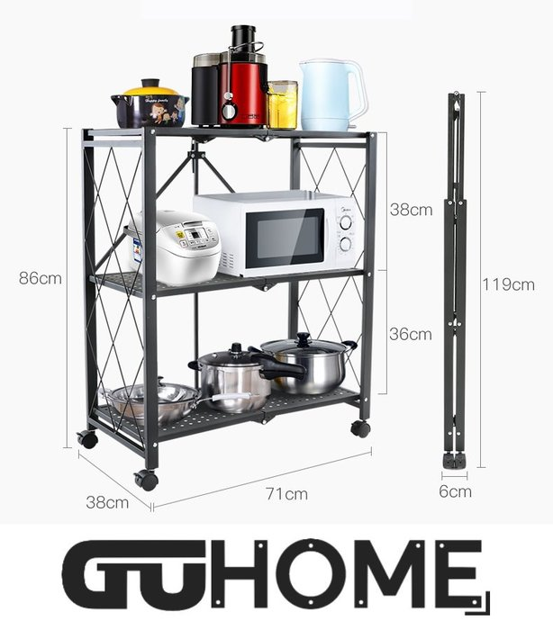 GUhome 三層 大平台 碳鋼 北歐 廚房 折疊 置物架 帶滾輪 小推車 客廳臥室 微波爐 整理 陽台 落地 收納架子