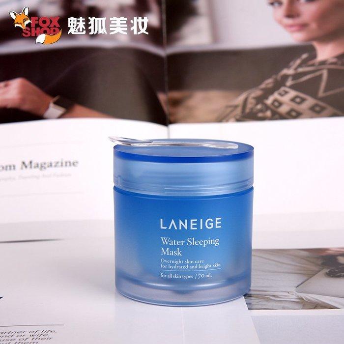 aqin moment韓國美妝Laneige/蘭芝睡眠免洗面膜70/100ml收縮毛孔夜間修護免洗鎖水滋養