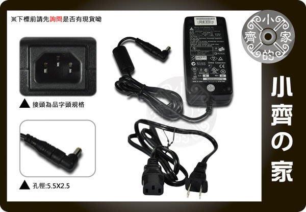 原廠級 HP 惠普 筆電19V 1.58A 18.5V 2.7A充電器 4.8*1.7mm Mini 1100 小齊的家