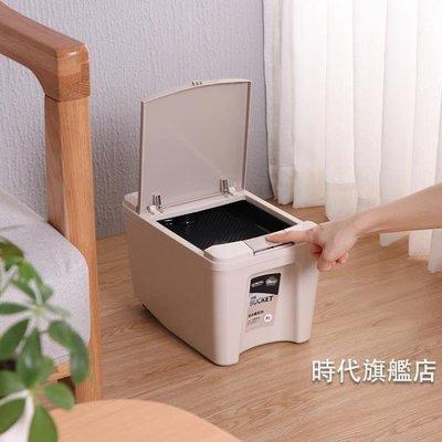 哆啦本鋪 家用小號茶水桶 功夫茶排水桶茶渣桶茶臺廢水桶下水接水 D655